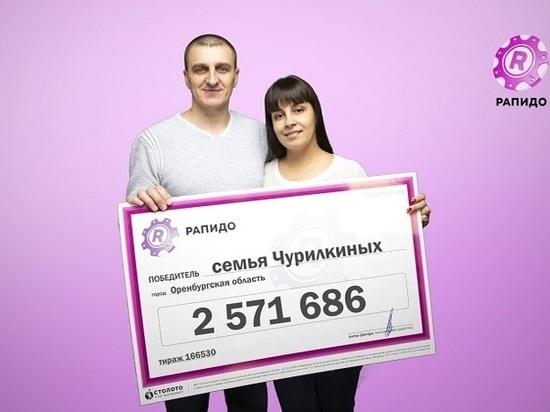 Оренбуржцы выиграли 2,5 миллиона рублей благодаря гороскопам