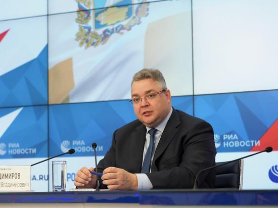 Ставропольский губернатор заявил об увольнениях за нарушения при подаче деклараций
