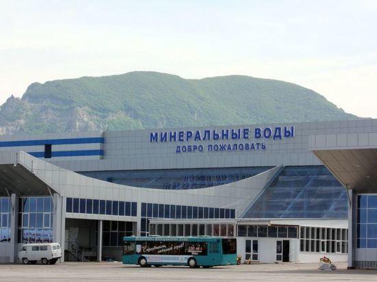 Аэропорты Ставропольского края получат почти 3 млрд рублей на реконструкцию