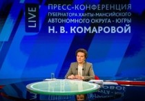 Наталья Комарова рассказала о реализации нацпроектов в регионе