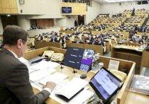 Госдума в третьем, окончательном чтении утвердила федеральный бюджет на ближайшие три года