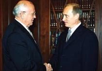 Путин и Горбачев поспорили о том, что первично: курица или яйцо