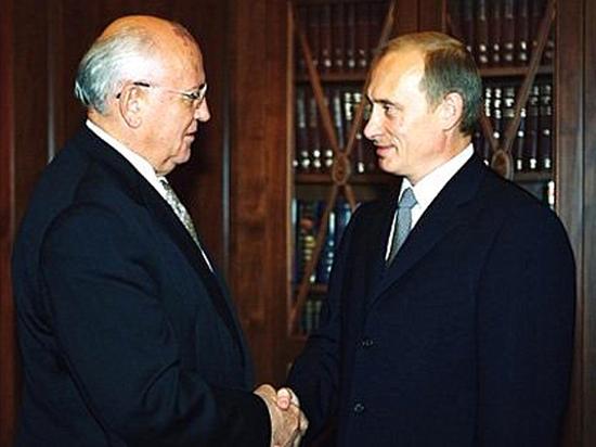 Почему важен спор Путина и Горбачева