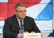 Эксперт отметил мужество высказавшегося о коррупции ставропольского губернатора