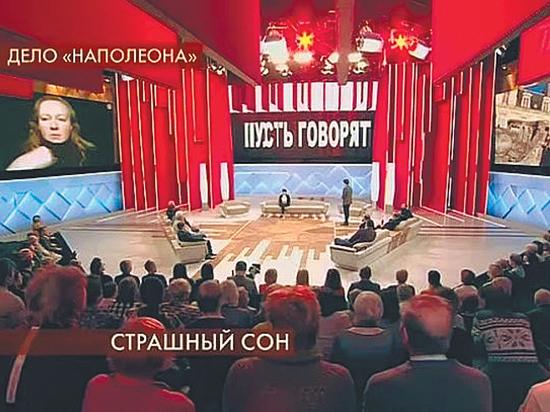 Вокруг доцента-расчленителя Олега Соколова пошли политические страсти