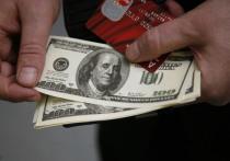 Жители России в сентябре стали массово скупать валюту: чистый спрос вырос в 4,4 раза по сравнению с августовским показателем, достигнув в пересчете на доллары США $1,4 млрд