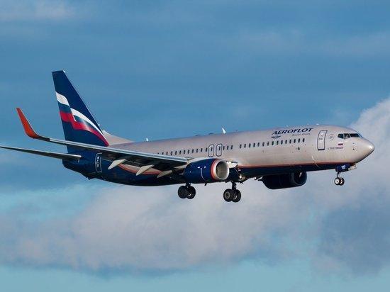 Аэрофлот повысит уровень сертификации NDC для улучшения качества онлайн-продаж билетов