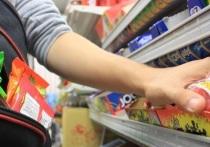 Любителя сладкого задержали с наркотиками в Краснокаменске
