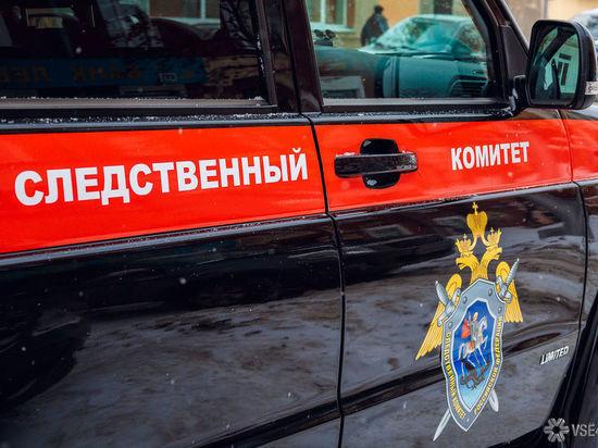 В СК рассказали подробности убийства женщины в Бачатском