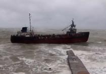 В Черном море терпит бедствие танкер