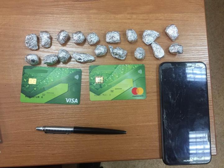 Несколько сотен граммов наркотиков изъято у молодой пары из Твери