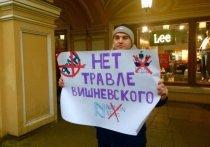 В Петербурге продолжается травля оппозиционного депутата Бориса Вишневского