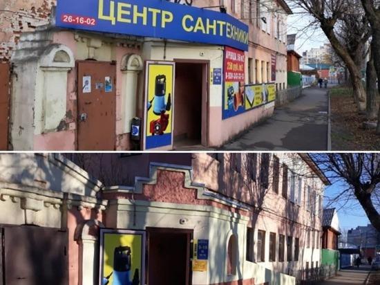 На днях в соответствие с дизайн-кодом были приведены фасады еще шести зданий, расположенных на улицах областного центра