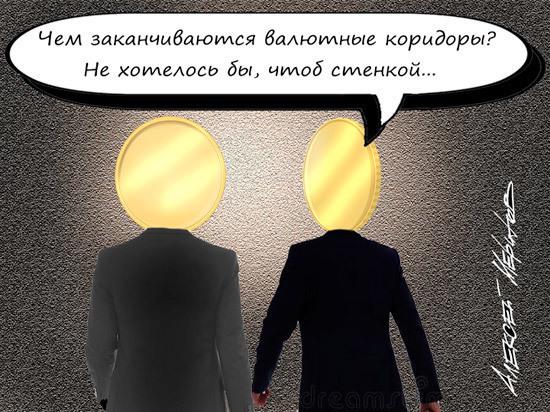 Казус Набиуллиной: в чем критики обвиняют главу Центробанка