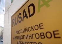 В ночь на субботу стало известно, что WADA рекомендует лишить РУСАДА статуса соответствия. Через две недели станет окончательно известно, прислушался ли исполком к комитету по соответствию, и лишится ли РУСАДА своего статуса. Если это произойдет (в чем глава российского агентства не сомневается), то отечественные спортсмены пролетят мимо Олимпиады, а на территории нашей страны не будут проводить международные соревнования.