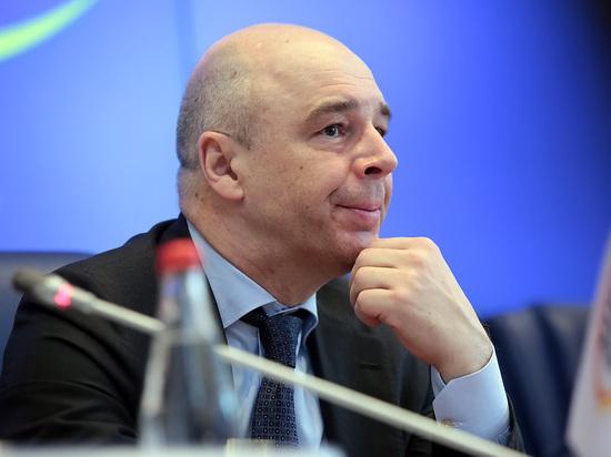 Силуанов оценил идею отмены НДФЛ для малоимущих