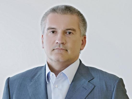 Аксенов предложил подарить Украине два унитаза: