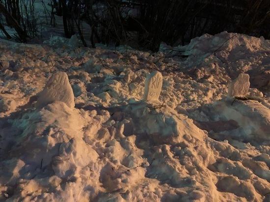 Снежные надгробья слепили во дворе дети из Лабытнанги
