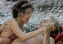 После фильма о сексе в СССР французы признались в отсутствии полового воспитания