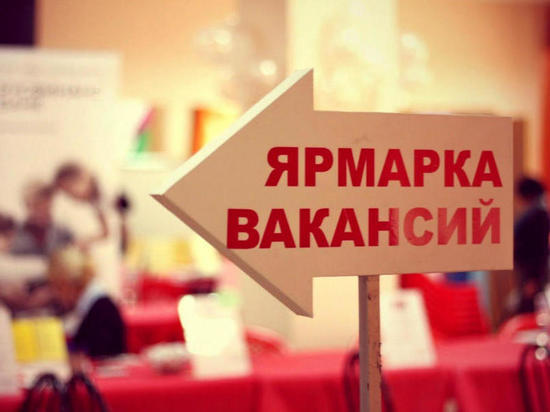 Масштабная ярмарка вакансий пройдет во всех районах Ивановской области