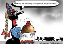 Доброе утро, русские! На прошедшей неделе нам вернули больше 30 «львят халифата», ограбили нас примерно на 3 миллиарда 325 миллионов рублей, а Владимир Путин произнес: «Авадакедавра!» На самом деле он сказал: «Известно, что сегодня заработные платы в России растут