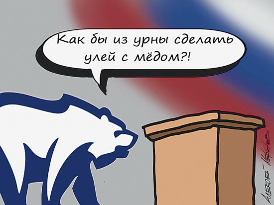Снижающийся рейтинг «Единой России» дал повод для пересмотра избирательной системы