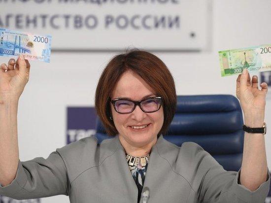 Россияне хранят в банке в среднем 200 тысяч рублей