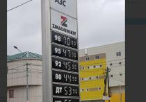 На АЗС в Южно-Сахалинске лит 98-го продают за 70 рублей