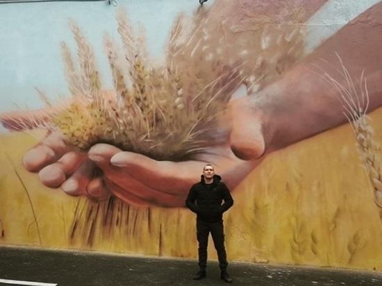 В Ставрополе появилась огромная «сельскохозяйственная» картина
