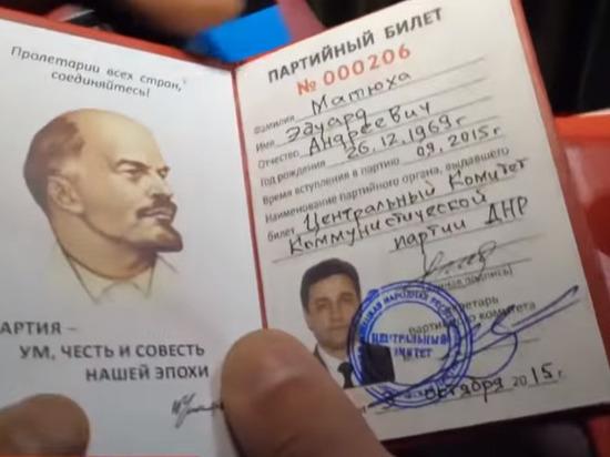 В ДНР высмеяли признание «народного мэра» в работе на украинскую разведку