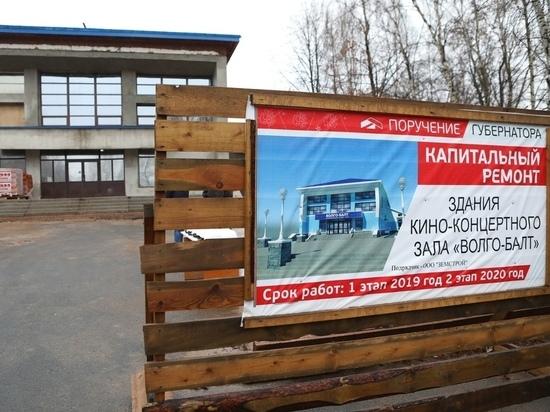 Градостроительные советы продолжаются в Вологодской области