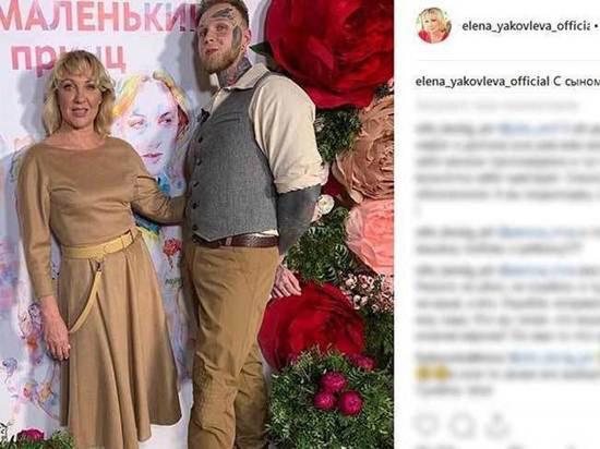 Сына Елены Яковлевой избили из-за тату на лице