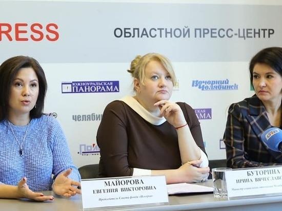 Челябинские эксперты рассказали, как помочь семье в трудной жизненной ситуации