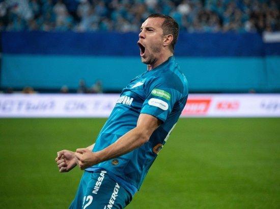 Фанаты продолжили оскорблять капитана сборной России и после матча с Сан-Марино
