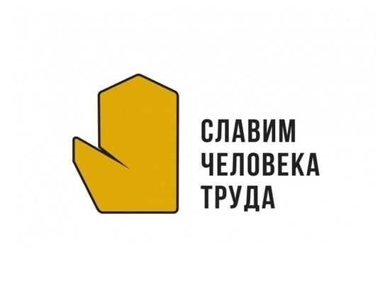 В Салехарде пройдет конкурс на звание лучшей медсестры Ямала