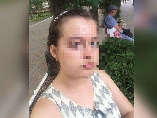 В Ростовской области нашли живой пропавшую 17-летнюю девушку