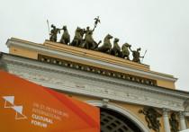 Роль женщины в культуре и развитие креативных индустрий обсудили на  VIII Санкт-Петербургском международном культурном форуме