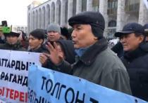Митинг убитого бизнесмена: в Киргизии состоялась крупнейшая акция протеста