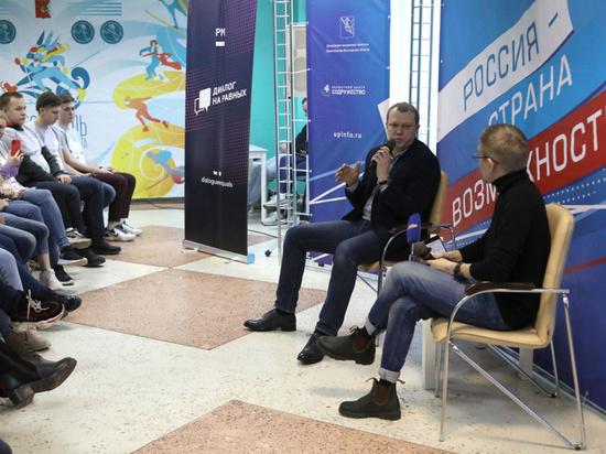 Антон Кольцов: «Мы заинтересованы в том, чтобы молодежь оставалась в регионе»