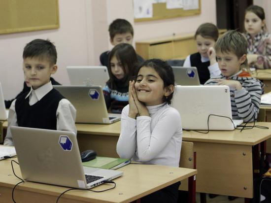 Виртуальное пространство ученика будет включать и мессенджер для общения
