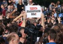 Кремль не заметил роста протестов: страшно сказать правду