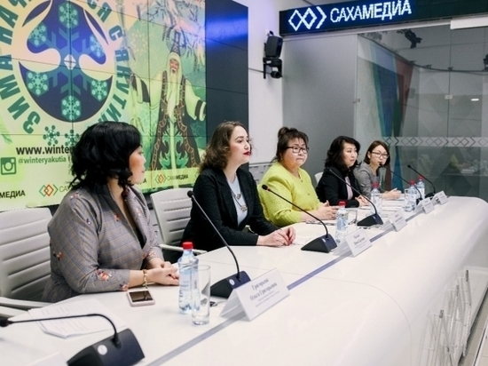 В Якутске стартовал фестиваль «Зима начинается с Якутии»
