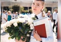 О возможных мотивах ухода из жизни 23-летней сотрудницы сочинской полиции Марии Клочковой рассказала сестра девушки