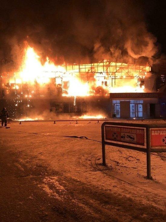 В Иркутске сгорел «Мебель град»