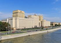 Российское военное ведомство во вторник, 26 ноября, распространило сообщение о том, что в террористы в Сирии готовят новую провокацию с применением химического оружия