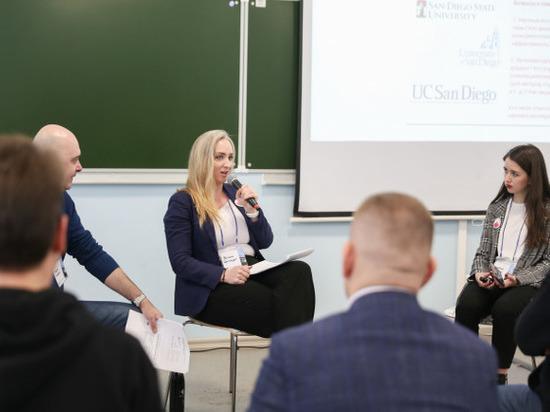 В ВятГУ стартовал образовательный интенсив Брианы Вайсингер