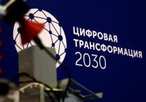 В Ярославле прошел Всероссийский форум профессиональной навигации «ПроеКТОриЯ», в котором традиционно участвует госкорпорация «Россети»