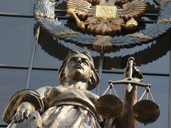 Верховных судей России решили поселить на Охте