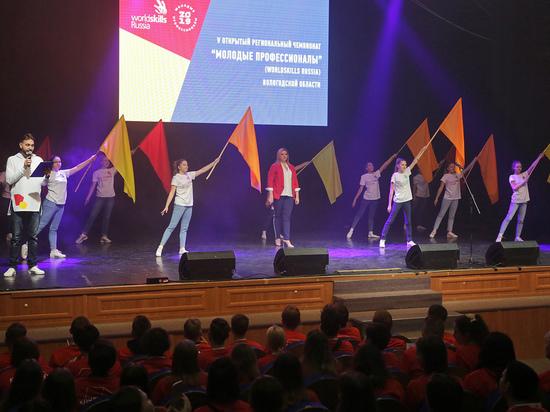 V Открытый региональный чемпионат «Молодые профессионалы» стартовал в Вологде