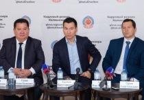 Конкурс «Лидеры Калмыкии» вступил в заключительную фазу